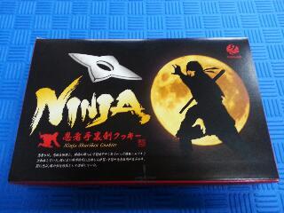 Ninjaクッキーのお土産