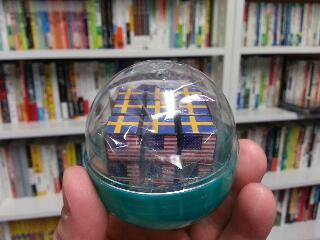 ルービックキューブのプレゼント
