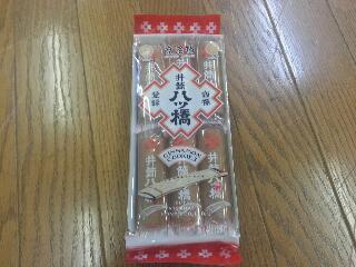 京都・奈良修学旅行のお土産
