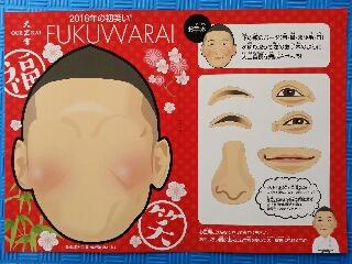 『FUKUWARAI・福笑い』