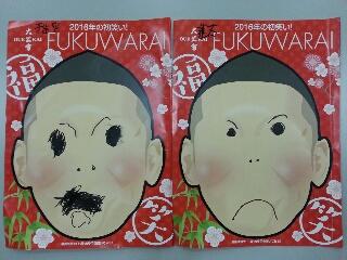 FUKUWARAI・福笑い