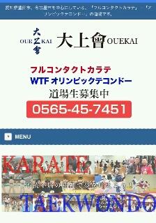 『 ouekai.com 』