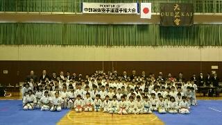 第2回POINT&K.O.中部選抜空手道選手権大会
