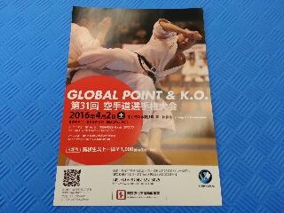 GLOBAL POINT&K.O.