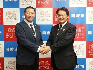 内田康宏市長